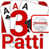 Teen Patti Offline Indian Flush